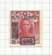 Chine N°891 Cote 6 Euros - 1949 - ... People's Republic