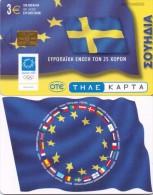 GREECE PHONECARD  EUROPEAN UNION FLAG SWEDEN ,X1780- 100000pcs-4/04-USED - Grecia