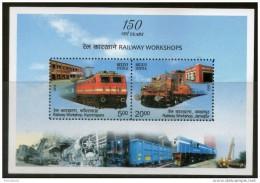 INDIA, 2013, Railway Workshop,  Miniature Sheet, MNH, (**) - Treni
