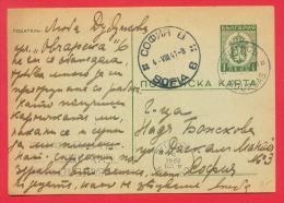 145510 / 1 Lev - BOURGAS 02.08.1941 - SOFIA 6 04.08.1941 Stationery Entier Bulgaria Bulgarie Bulgarien Bulgarije - Ganzsachen