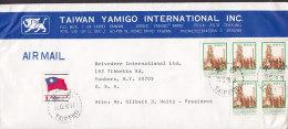 Taiwan Airmail Par Avion TAIWAN YAMIGO INTERNATIONAL, TAIPEI 1980 Cover YONKERS United States 5-Block Industry Stamps - 1945-... Republik China