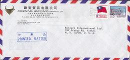 Taiwan Airmail Par Avion ORIENTAL BUFFALO Trading Co., TAIPEI 198? Cover To YONKERS United States Printed Matter !! - 1945-... Republik China