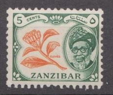 Zanzibar, 1957, SG 358, MNH - Zanzibar (...-1963)