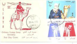 75891) FDC-della Libia- Ordinary Postage Stamp Tawariq- 20-6-1966 - Libia