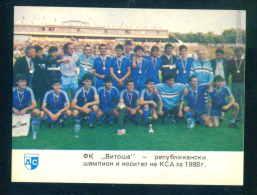 53150A / 1989 SPORT Soccer Fussball Calcio - FC VITOSHA LEVSKI Sofia  - Calendar Calendrier Kalender Bulgaria Bulgarie - Calendriers