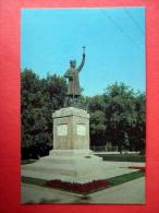 Stephen The Great Monument - Chisinau - Kishinev - 1970 - Moldova USSR - Unused - Moldavie