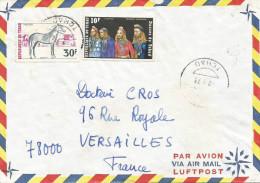 Tchad 1973 Moundou Gorane Nangara Tribal Dance Horse Cover - Tsjaad (1960-...)