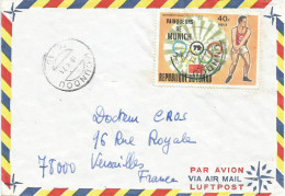 Tchad 1973 Moundou Olympic Games Munchen Winners Bondartchuk USSR Cover - Tsjaad (1960-...)