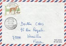 Tchad 1973 Moundou Sloughi Dog Cover - Tsjaad (1960-...)