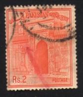 Pakistan 1963 Oblitéré Rond Used Stamp Chhota Sona Masjid Mosquée - Pakistan
