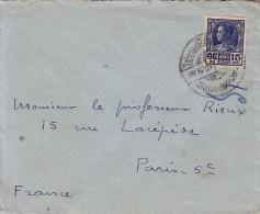 SIAM - ENVELOPPE POUR LA FRANCE. - Siam