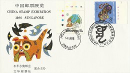 China 1986 China Stamp Exhibition Souvenir Cover - 1949 - ... People's Republic