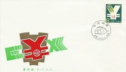 China 1987 Postal Savings Bank FDC - 1949 - ... People's Republic