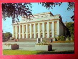 State Theatre - Dessau - 1986 - Germany DDR - Unused - Dessau
