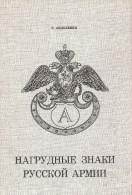 ANDOLENKO INSIGNE MILITAIRE REGIMENT RUSSE ARMEE RUSSIE TSAR GARDE IMPERIALE ECOLE OFFICIER  ZNAK
