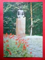 Monument To Frunze - Alma Ata - Almaty - 1982 - Kazakhstan USSR - Unused - Kazakhstan