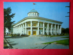 The Building Of The Executive Committee Of The City Council - Alma Ata - Almaty - 1982 - Kazakhstan USSR - Unused - Kazakhstan