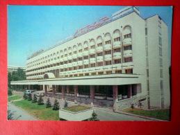 Hotel Otrar - Alma Ata - Almaty - 1982 - Kazakhstan USSR - Unused - Kazakhstan