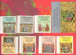 LAOS 1984 Neuf** Echecs Echec Chess Schach Chess Scacchi Ajedrez - Scacchi