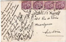 Y&T N°233 Bande De 4 Sur CPA + CàD Ambulant Limours à Paris De 1931 - FRANCO DE PORT - 1900-29 Blanc