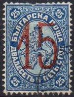 BULGARIE - 15 Sur 25 S. De 1884-85 Oblitéré - 1879-08 Prinsdom