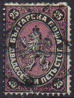 BULGARIE - 25 S. De 1881 Oblitéré - 1879-08 Prinsdom