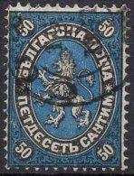 BULGARIE - 50 C. De 1879 Oblitéré - 1879-08 Prinsdom