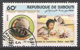 Djibouti Y/T 539 (0) - Djibouti (1977-...)