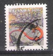 Oeganda Y/T 1623 (0) - Ouganda (1962-...)