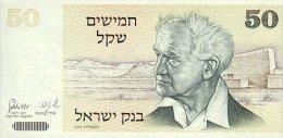 Israel 50 Liros (1978) Pick 46 UNC - Israel