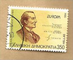 - 1620 A - Nr 1838 - Grèce