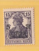 MiNr. 106 A  Deutschland Deutsches Reich - Unused Stamps