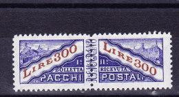 San Marino 1960 Paketmarke - Mi.# 40 ** 300 L Violett - Saint-Marin