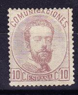 Spanien - 1872 - Mi.# 113 * Sign. Dr. Saeftel - Poste Aérienne