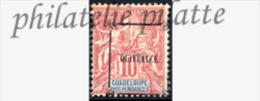 """-Guadeloupe Timbre Fiscal Type 1* Variété Quitta""""l""""ce - Neufs"""