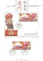 Macau 1997 Drunk Dragon Festival On Presentation Page - 1999-... Chinese Admnistrative Region