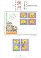 Macau 1998 Civil & Military Emblems II On Presentation Page - 1999-... Chinese Admnistrative Region