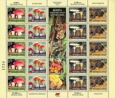 Bosnia Serbia 2002 Flora, Mushrooms, Mini Sheet Of 5 Sets In Strip MNH - Bosnie-Herzegovine