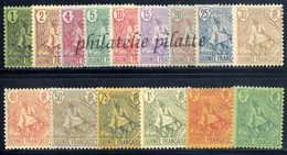 -Guinée   18/32** - Unused Stamps