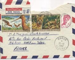 Lettre Vers La France 26 1 1982 - Senegal (1960-...)