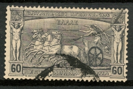 GREECE 1896 60 LEPTA ´´1896 OLYMPIC GAMES´´ USED -CAG 050614 - 1896 Premiers Jeux Olympiques