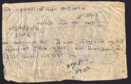 Vers 1930-40  Enveloppe Officielle Non Timbrée Faite De Papier Local RARE - Nepal