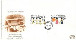 Hong Kong 1978 Po Leung Kuk Centenary FDC - Hong Kong (...-1997)