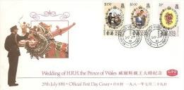 Hong Kong 1981 Wedding Of H.R.H. The Pricne Of Wales FDC - Hong Kong (...-1997)