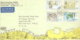 Hong Kong 1984 Maps Of Hong Kong FDC Sent To USA - Hong Kong (...-1997)