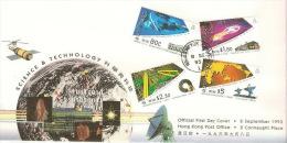 Hong Kong 1993 Science & Technology FDC - Hong Kong (...-1997)