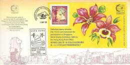 Hong Kong 1995 Singapore World Stamp Exhibition MS FDC - Hong Kong (...-1997)