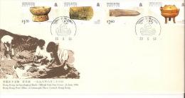 Hong Kong 1996 Archeological Finds FDC - Hong Kong (...-1997)