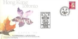 Hong Kong 1996 Capex´ 96 FDC - Hong Kong (...-1997)