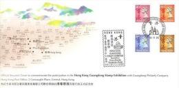 Hong Kong 1996 Hong Kong Guangdong Stamp Exhibition FDC - Hong Kong (...-1997)